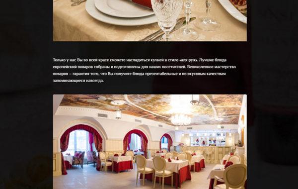 "Ресторан ""Хрусталь"""