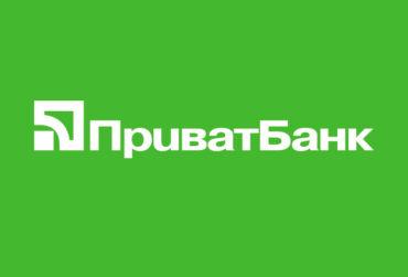 INI.NET и Приват Банк