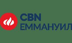 CBN Эммануил